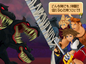 Kingdom Hearts Re:coded Screenshot from Shacknews