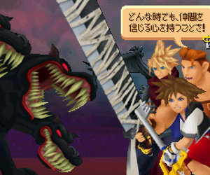 Kingdom Hearts Re:coded Files