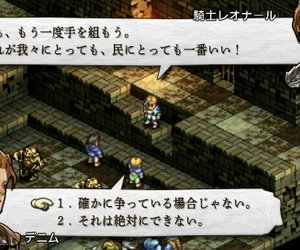 Tactics Ogre: Let Us Cling Together Videos