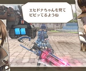 Valkyria Chronicles 3 Files