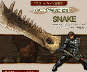 Monster Hunter Portable 3rd Screenshots