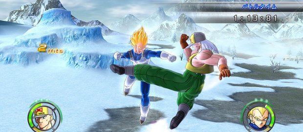 Dragon Ball: Raging Blast 2 News