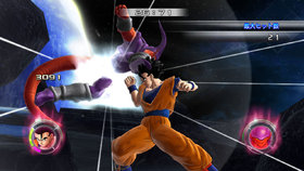 Dragon Ball: Raging Blast 2 Screenshot from Shacknews