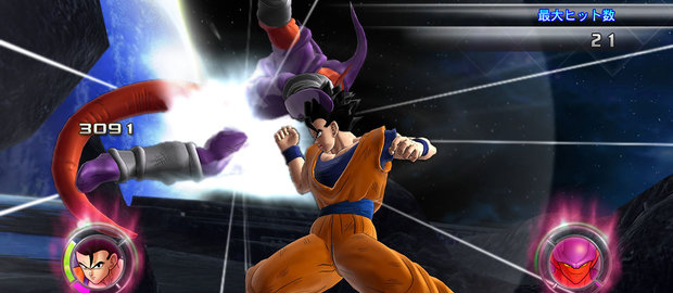 Dragon Ball: Raging Blast 2 News