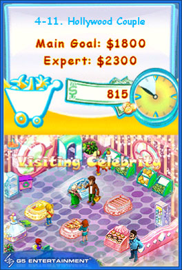 Supermarket Mania Screenshots