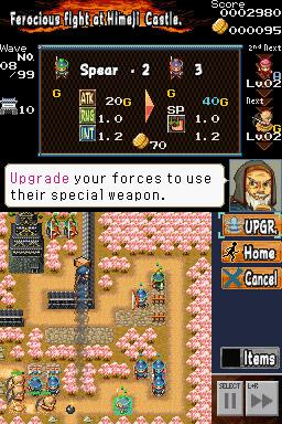 Dairojo! Samurai Defenders Files