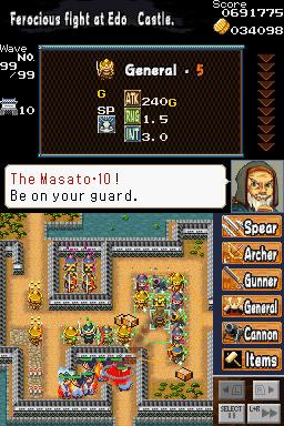 Dairojo! Samurai Defenders Screenshots