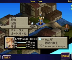 Final Fantasy Tactics: The War of the Lions Videos
