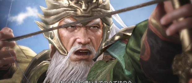 Dynasty Warriors 7 News