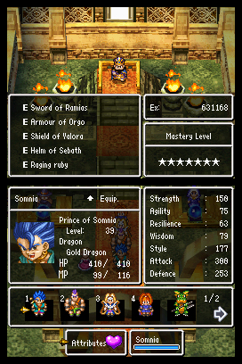 Dragon Quest VI: Realms of Revelation Videos