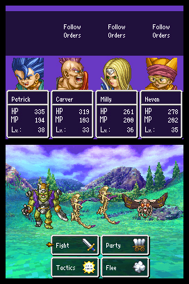 Dragon Quest VI: Realms of Revelation Files