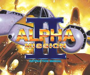 Alpha Mission II Files
