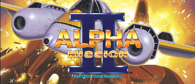 Alpha Mission II News