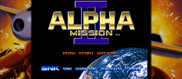 Alpha Mission II News