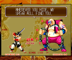 Samurai Shodown Screenshots