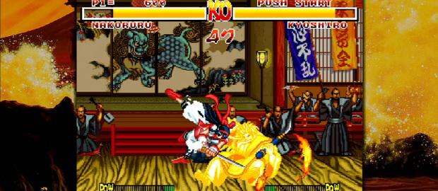 Samurai Shodown News