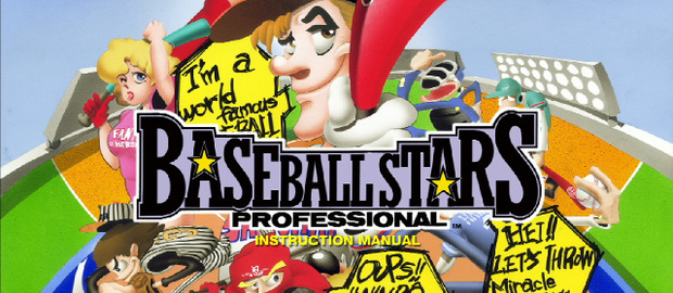 Baseball Stars Professional News