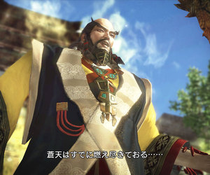 Dynasty Warriors 7 Chat