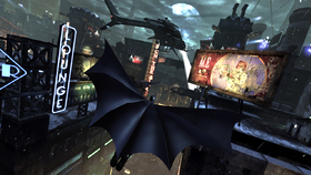 Batman: Arkham City Screenshot from Shacknews