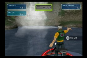 Hooked! Real Motion Fishing Screenshot from Shacknews