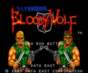 Bloody Wolf Screenshots
