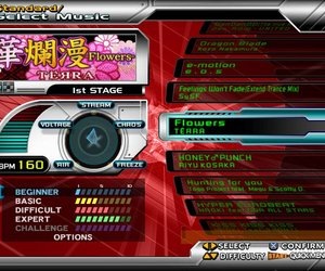 Dance Dance Revolution SuperNOVA 2 Screenshots