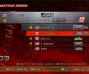 Tekken 5: Dark Resurrection Chat