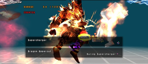 Tekken 5: Dark Resurrection News