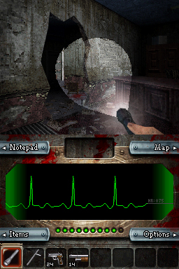 Dementium: The Ward Screenshots