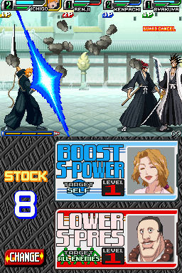 Bleach: The Blade of Fate Chat
