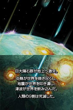Advance Wars: Days of Ruin Screenshots