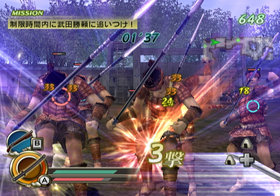 Samurai Warriors: Katana Screenshot from Shacknews