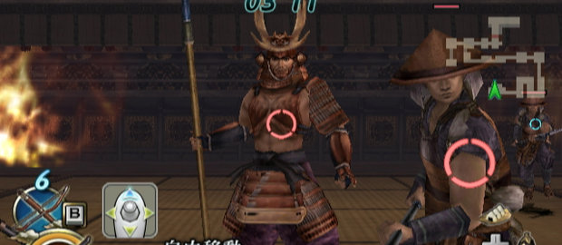 Samurai Warriors: KATANA News