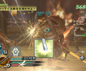 Samurai Warriors: KATANA Files