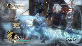 Dynasty Warriors 6 Screenshot from Shacknews