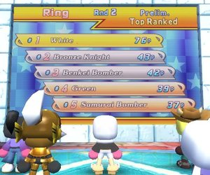 Bomberman Land Chat