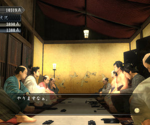 Yakuza: Kenzan! Screenshots