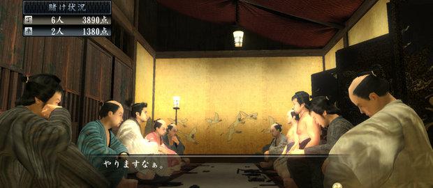 Yakuza: Kenzan! News