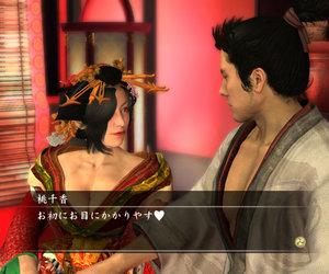 Yakuza: Kenzan! Chat