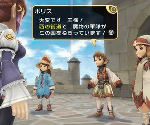 Final Fantasy Crystal Chronicles: My Life as a King Screenshots