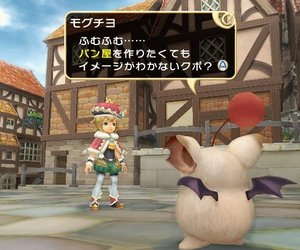 Final Fantasy Crystal Chronicles: My Life as a King Files
