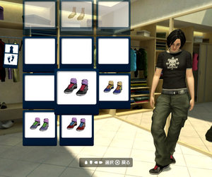 PlayStation Home Chat