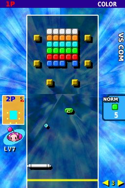 Arkanoid DS Files