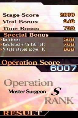 Trauma Center: Under the Knife 2 Files