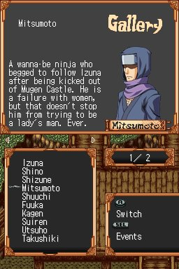 Izuna 2: The Unemployed Ninja Returns Files