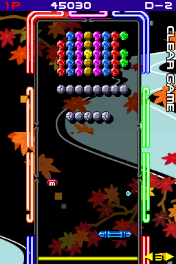 Arkanoid DS Screenshots