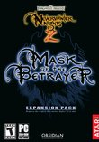 Neverwinter Nights 2: Mask of the Betrayer boxshot
