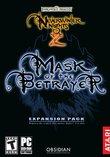 Neverwinter Nights 2: Mask of the Betrayer boxshot