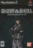 Ghost in the Shell: Stand Alone Complex boxshot