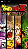 Dragon Ball Z: Shin Budokai Another Road boxshot